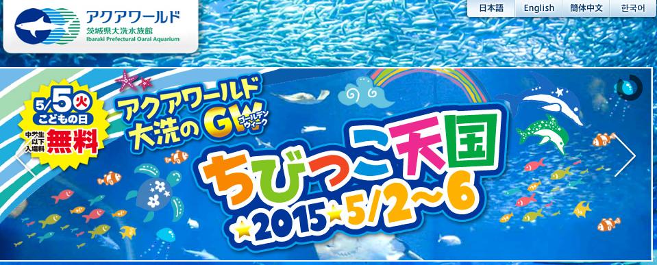 スクリーンショット 2015-04-24 23.32.17