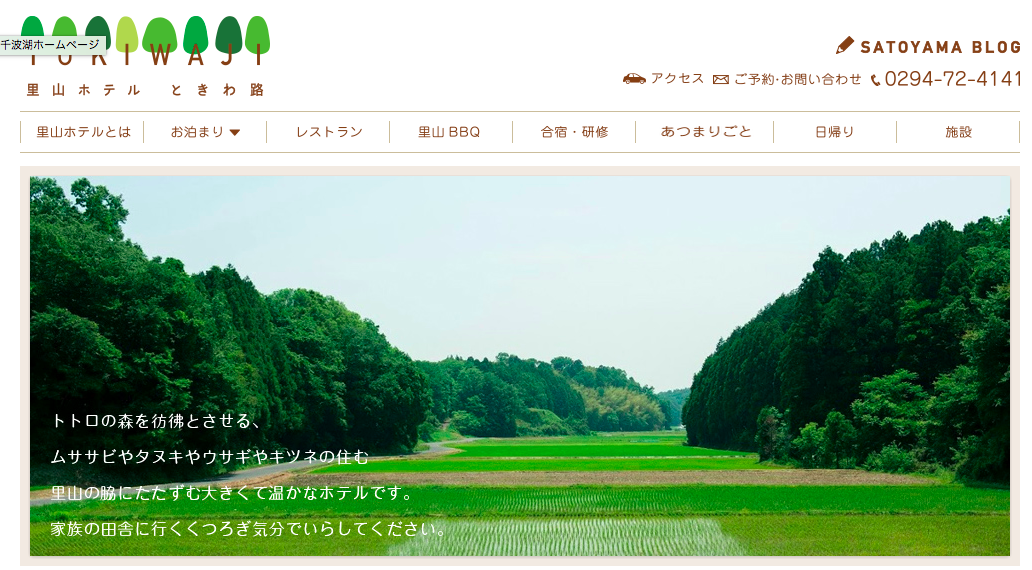 スクリーンショット 2015-04-25 09.02.52