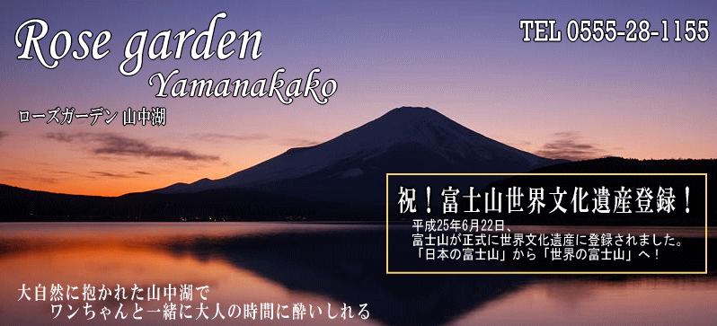 スクリーンショット 2015-04-26 00.02.40