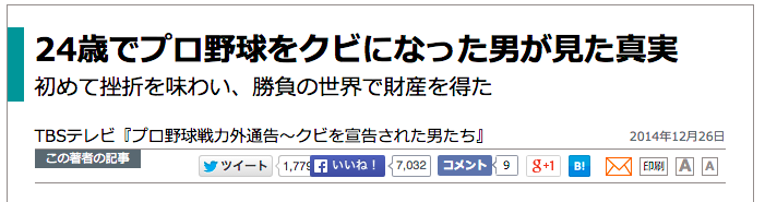 スクリーンショット 2015-05-22 13.47.27
