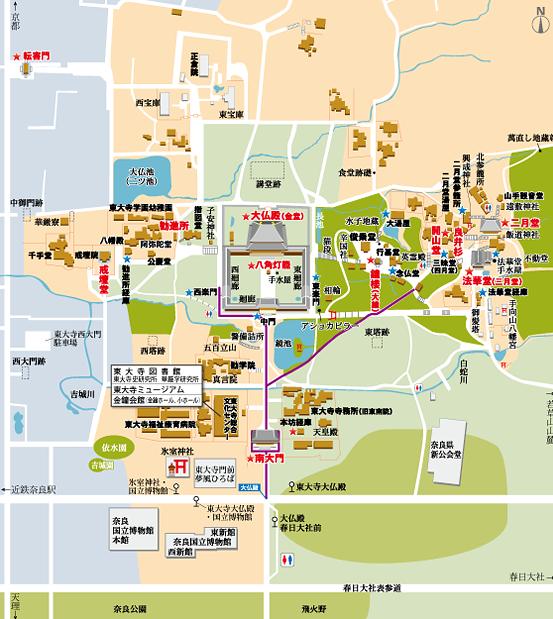 境内のご案内|華厳宗大本山 東大寺 公式ホームページ