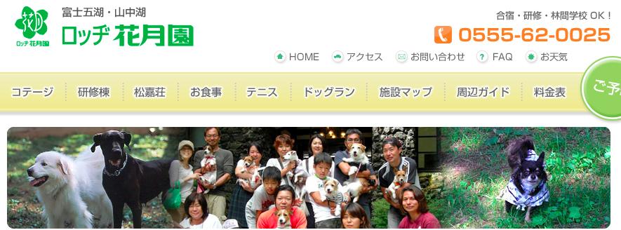 スクリーンショット 2015-04-26 00.02.13