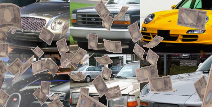 ビル・ゲイツは自分の車のために法律を作った!?世界のセレブのとんでもない車エピソード