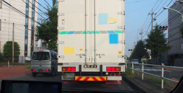 トラックスクリーン