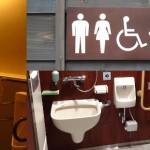 【トイレミシュラン・ガイド】三つ星はシャンデリア付トイレの◯◯SA!すごすぎるSA・PAのトイレを徹底調査!