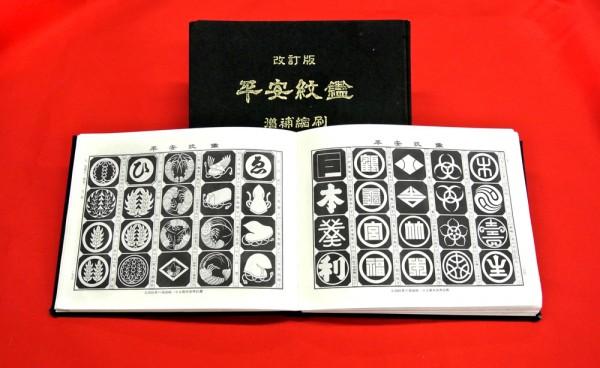 京都で和文化を体験できるおすすめスポット3選