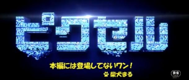 pixelロゴ