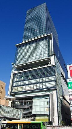 250px-Shibuya_HIKARIE_2012-11