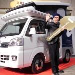 「学生時代、手作りキャンピングカーで日本一周」テリー伊藤、喜びのアワード受賞!
