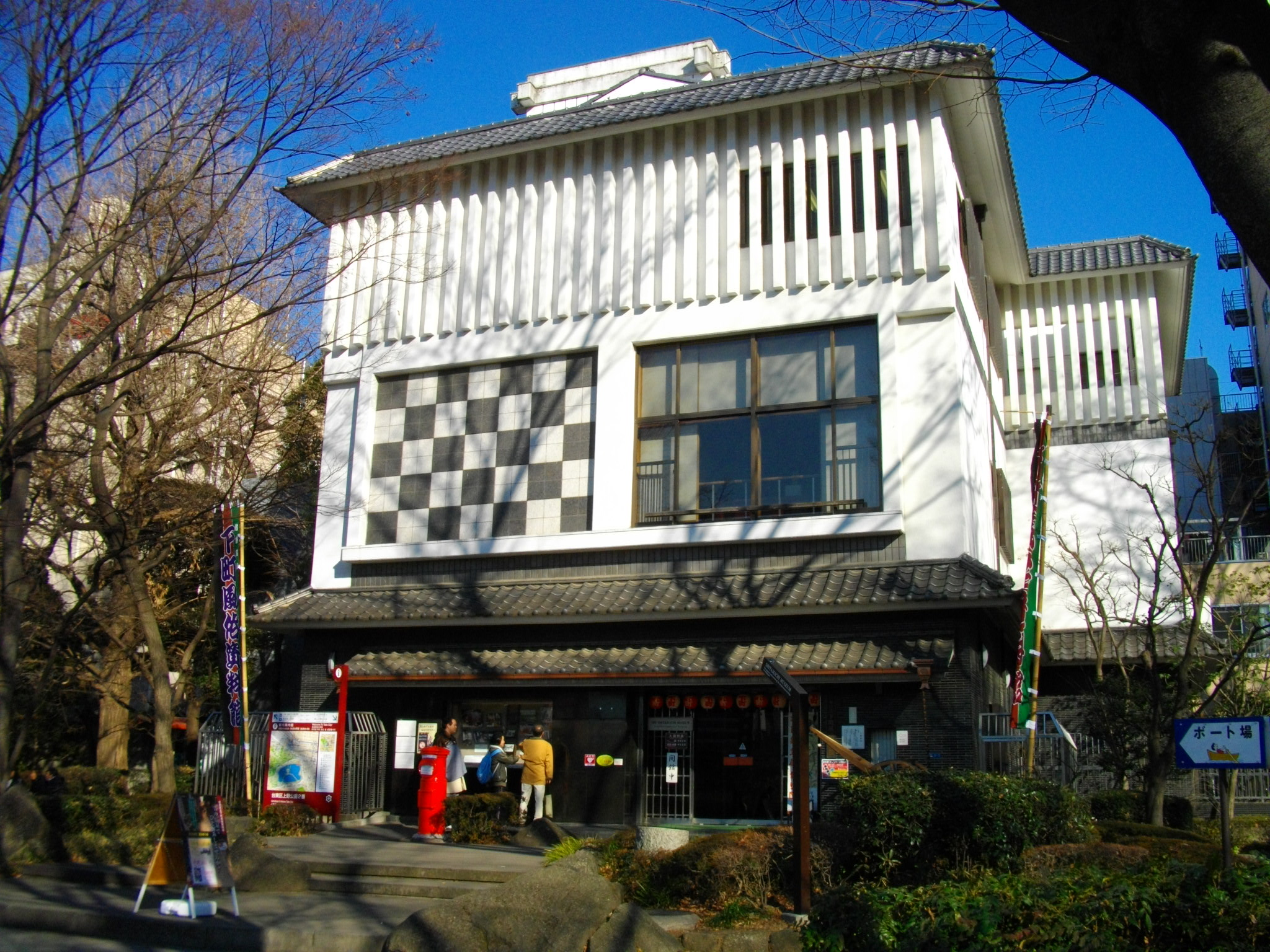 Shitamachi_Museum