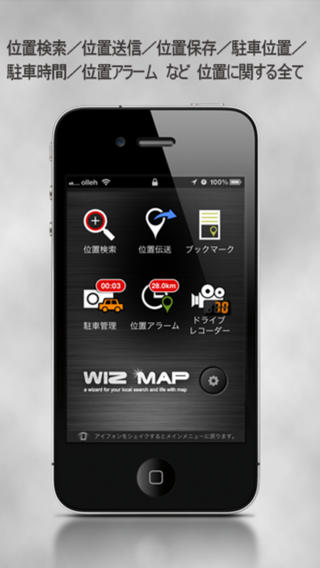 withmap