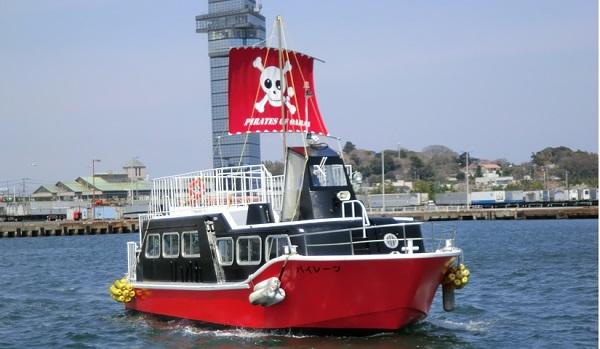遊覧海賊船「パイレーツ」