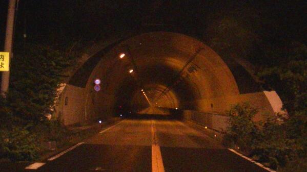 本山トンネル