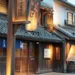 本当にPA??観光スポット化する日本のサービスエリア10選