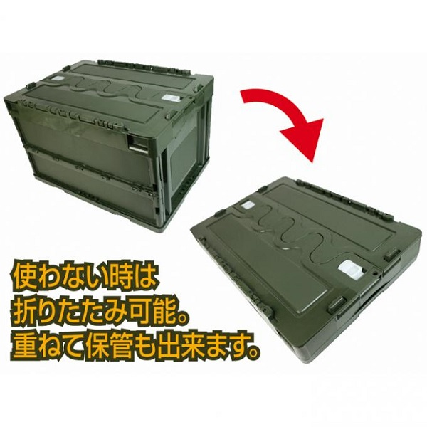 折りたたみ式コンテナボックスを重ねて使う