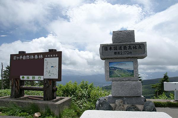 1024px-shibu-toge01n3200