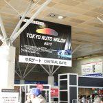"""【取材レポ】""""チューニングカーの祭典""""東京オートサロン2017に行ってきた(前編)"""