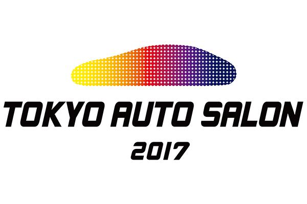 東京オートサロン 2017