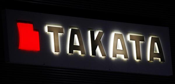負債総額1兆円超。優良企業タカタを襲った大企業病