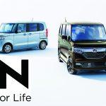 ホンダの代名詞である軽自動車「Nシリーズ」の歴史と特徴を改めて振り返ろう!