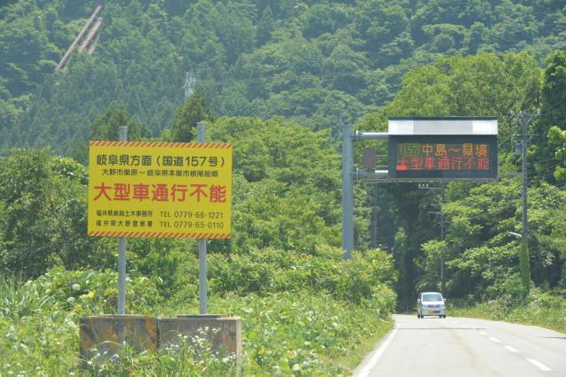 こんな危険な道、絶対に走りたくない!日本の「酷道」ランキングベスト10