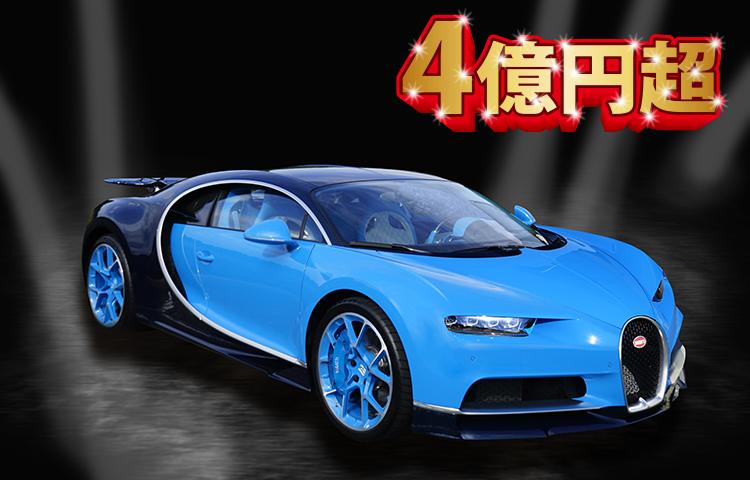 メガスーパーカーモーターショー2018