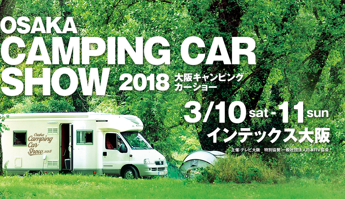 http://www.tv-osaka.co.jp/campingcar/