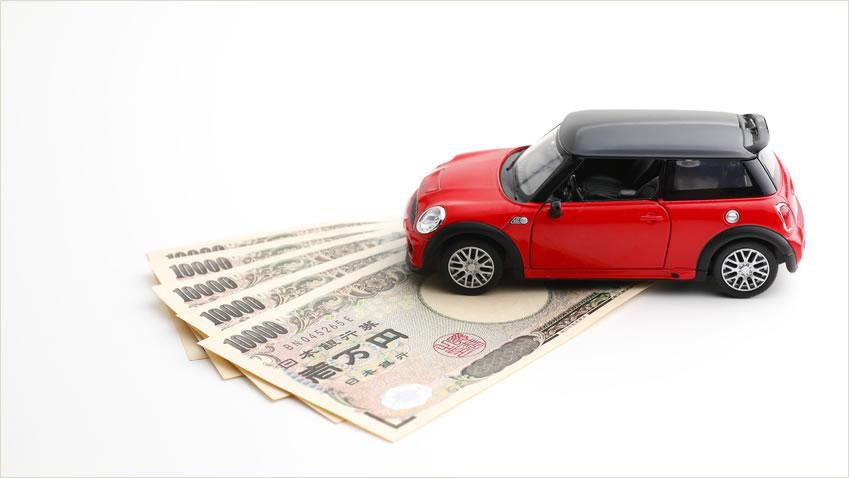 【車購入の基礎知識】自動車ローン(オートローン)にはどんな種類がある?リースやレンタカー、カーシェアと比較してどれがお得?