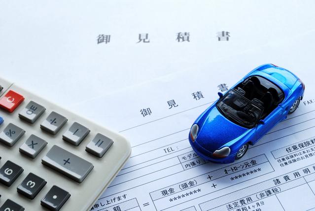 【車選びの基礎知識】自動車にかかる税金はどんなものがある?どの車が維持費が安い?