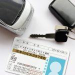 【運転免許の基礎知識】免許の点数制度とは?免許停止になった場合の通知や講習、免許取消になった場合の再取得方法とは?