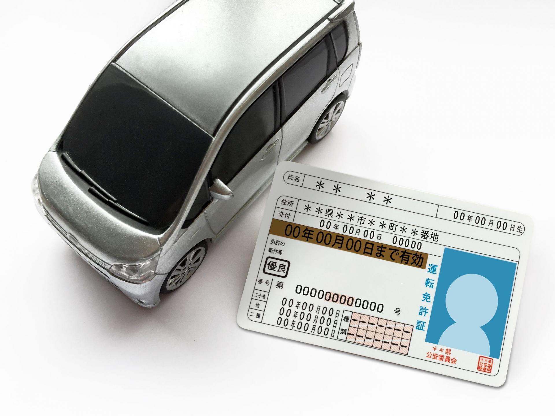 【運転免許の基礎知識】運転免許証の更新・住所変更はどうすればよい?紛失した場合の再発行方法とは?