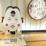 納豆好きにはたまらない!ドライブしながら茨城の納豆博物館に行ってきた!
