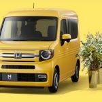 ビジネスユースだけではもったいない?!ホンダの新型軽バンN-VAN(Nバン)、MTやターボモデルも設定されて今夏いよいよ発売!
