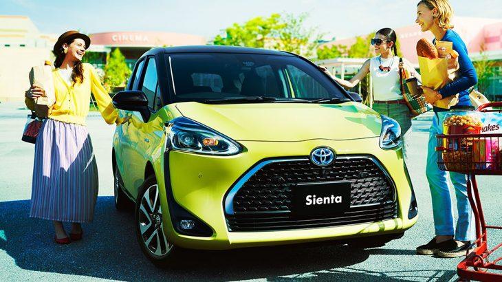 トヨタ・シエンタがマイナーチェンジ!新型は3列シート車に加えて2列シート5人乗り仕様やツートンカラーも選択可能!