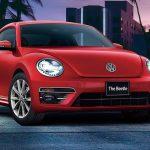 来年で生産終了のフォルクスワーゲン・ザ ビートル、特別仕様車マイスター発売!See You The Beetle キャンペーンの第4弾!