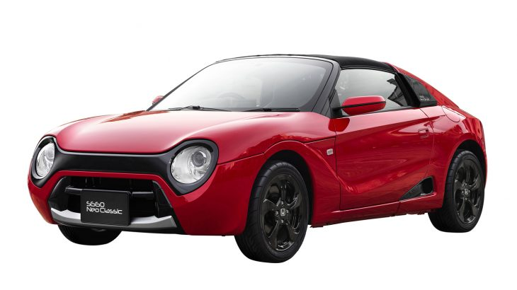 ホンダ・S660ネオクラシック純正ボディキット発売!キット価格は120万円、中古車ベースのコンプリートカーも登場!