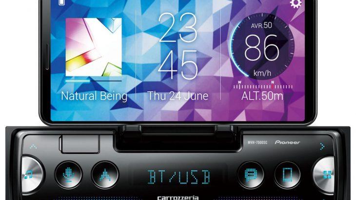 パイオニアからスマートフォン固定クレードルを備えた1DINオーディオ、カロッツェリア・MVH-7500SC発売!