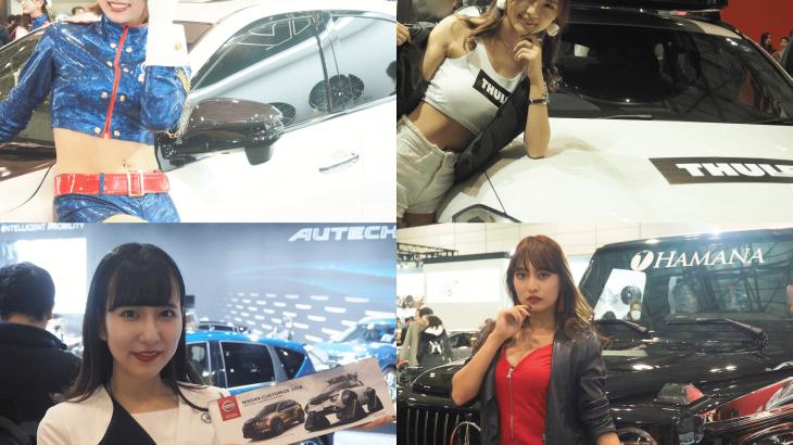 33万人が訪れた「東京オートサロン 2019」振り返り!初公開の限定モデルやコンパニオンたちも!