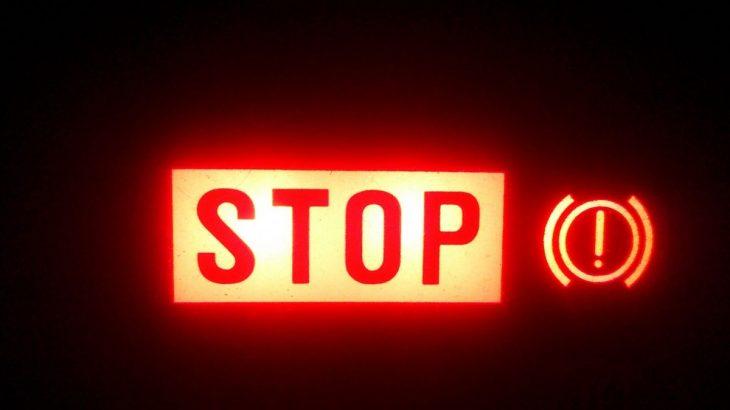 アイドリングストップは燃費に良い、バッテリー負荷が高いのは本当?機能のキャンセル・解除方法や警告灯が点滅した時の対処法は?