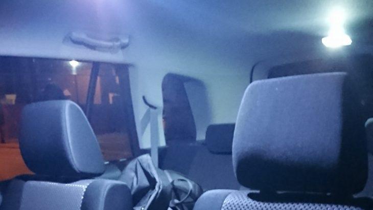 意外と簡単、DIYで車内のライトをいろいろLEDに!