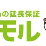 ホンダ「延長保証マモル」に長期コースを新設!