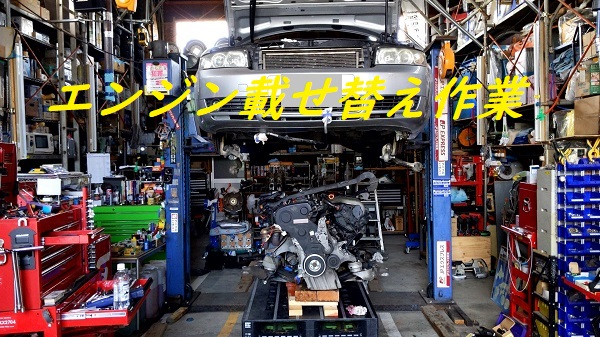 外車(アウディ)のエンジン載せ替え作業をお手伝い!