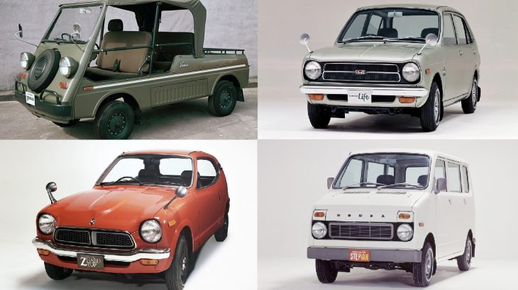 1970年代のホンダ軽モデルをご紹介!バモス、ライフ、Z、ステップバン