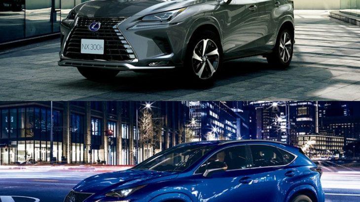 レクサスNXに2種類の特別仕様車が設定、都会派モデルの魅力を紹介!