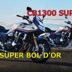 ホンダが、新型CB1300シリーズを先行公開にSPモデルも登場!