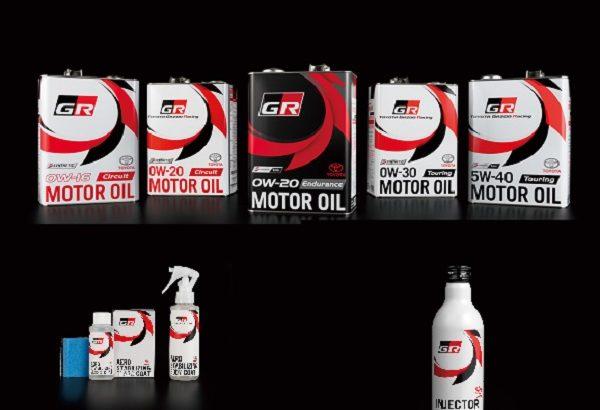 「GRモーターオイル」に新たに「Endurance」シリーズを追加、他新商品も!